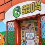 В Чехии ликвидируют гроушопы